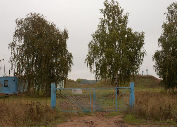 диспетчеризации резервуара чистой воды (РЧВ.